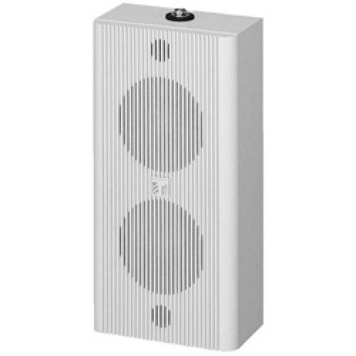 Loa hộp 10W TOA BS-1110W, đại lý, phân phối,mua bán, lắp đặt giá rẻ