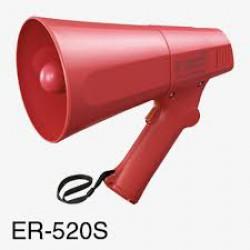 Loa phát thanh cầm tay ER-520S