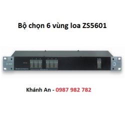 Bộ chọn 6 vùng loa Amperes ZS5601