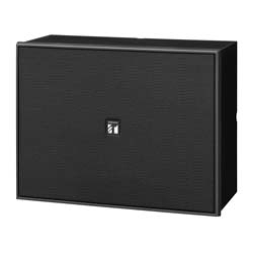 Loa hộp treo tường TOA BS-678B, 6W, màu đen, đại lý, phân phối,mua bán, lắp đặt giá rẻ