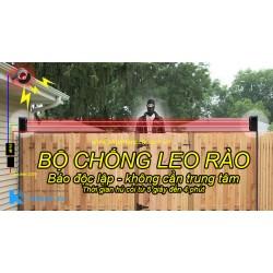 Bộ báo trộm chống leo hàng rào bằng tia laze ABT-100KAS, tiếng hú lớn