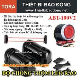 Hàng rào chống trộm hồng ngoại báo động ABT-100V2