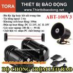 Bộ báo trộm chống leo hàng rào bằng tia laze ABT-100V3