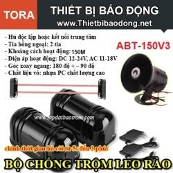 Bộ báo trộm chống leo hàng rào bằng tia laze ABT-150V3 150 mét, tiếng hú lớn