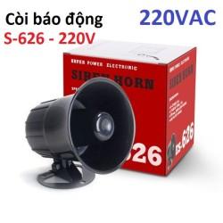Còi hú báo động có dây S-626 điện 220VAC