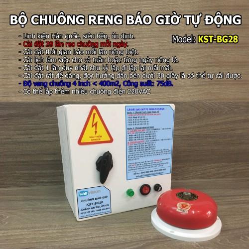 Bộ chuông reng báo giờ làm việc tự động KST-BG28 (Linh kiện Hàn quốc, siêu bền, ổn định), đại lý, phân phối,mua bán, lắp đặt giá rẻ