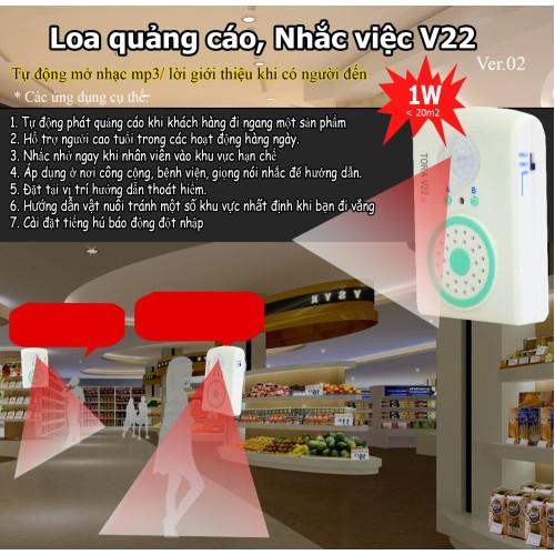 Loa quảng cáo, Nhắc việc V22, mở ghi âm, MP3 theo chuyển động, đại lý, phân phối,mua bán, lắp đặt giá rẻ