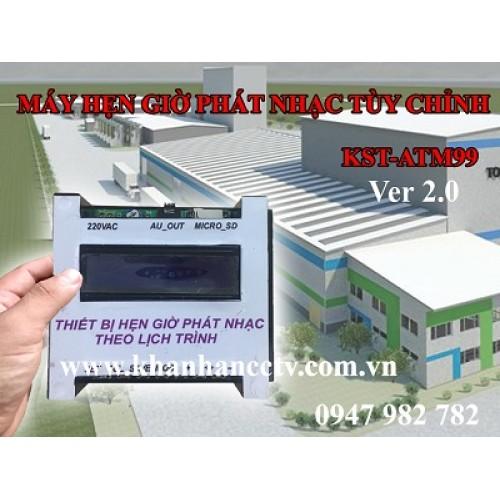 Bộ máy hẹn giờ phát nhạc tự động KST-ATM99, lựa chọn nhạc theo ý muốn, đại lý, phân phối,mua bán, lắp đặt giá rẻ