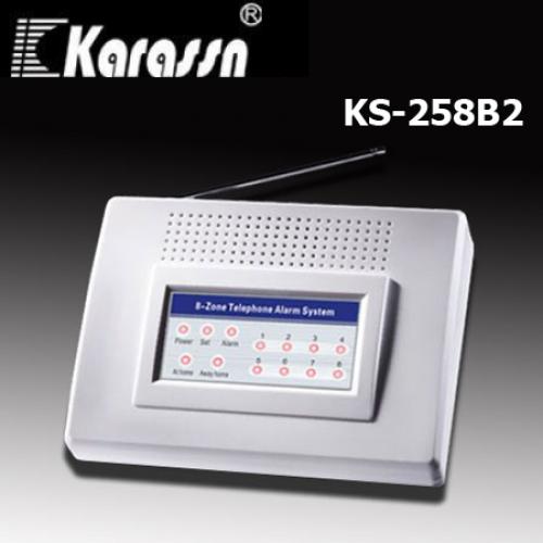 ks258b2, ks-258, ks-258b2, lap dat bao trom, lắp đặt báo trộm