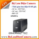 Bộ lưu điện UPS EP 650