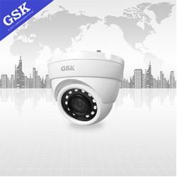 Camera GSK GSK-SP6210F-FHD hồng ngoại 1.0MP