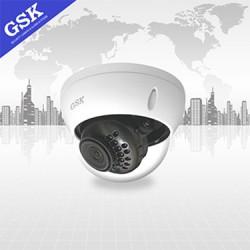 Camera GSK GSK-SP6420D-IPC hồng ngoại 2.0MP