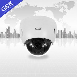Camera GSK GSK-SP6920PTZ-12X-IPC hồng ngoại 2.0MP