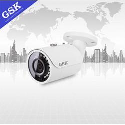 Camera GSK GSK-SP7320D-IPC hồng ngoại 2.0MP