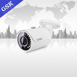 Camera GSK GSK-SP7320F-IPC hồng ngoại 2.0MP