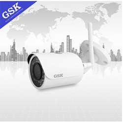 Camera GSK GSK-SP7330FW-IPC hồng ngoại 3.0MP