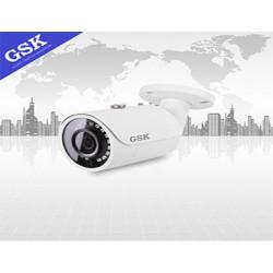 Camera GSK GSK-SP7340F-FHD hồng ngoại 4.0MP