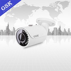 Camera GSK GSK-SP7340F-IPC hồng ngoại 4.0MP