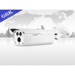 Camera GSK GSK-SP7440F-FHD hồng ngoại 4.0MP