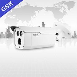Camera GSK GSK-SP7440F-IPC hồng ngoại 4.0MP