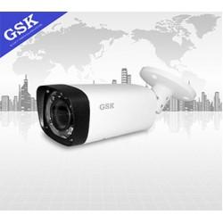 Camera GSK GSK-SP7520VF-FHD hồng ngoại 2.0MP