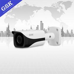 Camera GSK GSK-SP7840F-IPC hồng ngoại 4.0MP