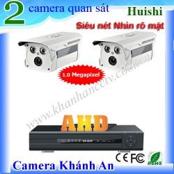 Trọn bộ 2 camera quan sát Huishi