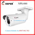 Camera keeper NPS-880