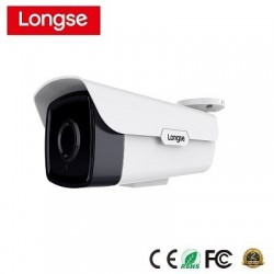 Camera LongSe LBB60SP200WL 2.0MP báo động âm thanh