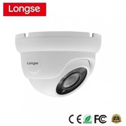 Camera LongSe LIRDBATHC200F 2.0MP hồng ngoại 20M