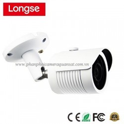 Camera LongSe KALBH30SV500 IP hồng ngoại 30m 5.0 MP