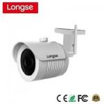 Camera LongSe KALBH30SV500W IP WIFI hồng ngoại 30m 5.0 MP