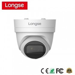 Camera LongSe KALIRDQS200W IP WIFI hồng ngoại 40m