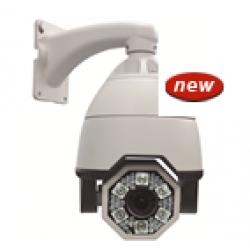 Camera speed dome NICHIETSU NC-EX480CP/IR/JP