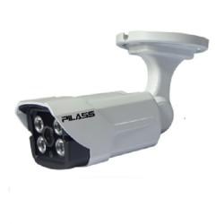 Camera Pilass ECAM-603TVI 2.0 MP HD-TVI hồng ngoại