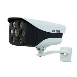 Camera Pilass ECAM-802IP 1.0 MP IP hồng ngoại