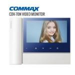 Màn hình chuông cửa COMMAX CDV-70N