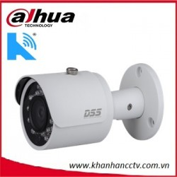 Camera IP hồng ngoại Dahua DS2230FIP 2.0 Megapixel