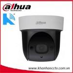 Camera Speed Dome IP 2MP Dahua SD29204T-GN-W