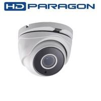 Camera HD hồng ngoại HDS-5895DTVI-IRM 3.0 Megapixel