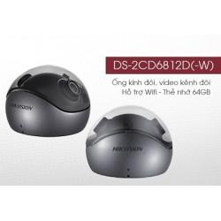 Hikvision ra mắt camera ống kính đôi DS-2CD6812D(-W)