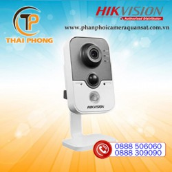 Camera HIKVISION DS-2CE38D8T-PIR HD TVI hồng ngoại 2.0 MP
