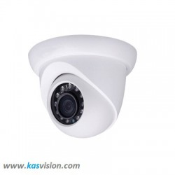 Camera IP HD Hồng ngoại KSC-1012N-IRP 1.0 Megapixel