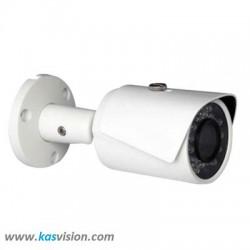 Camera IP HD Hồng ngoại KSC-1301N-IR 1.3 Megapixel