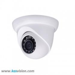Camera IP HD Hồng ngoại KSC-1302N-IR 1.3 Megapixel
