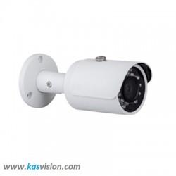 Camera IP HD Hồng ngoại KSC-2001N-IRP 2.0 Megapixel