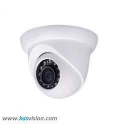 Camera IP HD Hồng ngoại KSC-4002N-IR 4.0 Megapixel