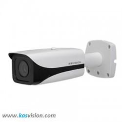 Camera IP HD Hồng ngoại KSC-8005N-IR 8.0 Megapixel