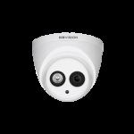 Bộ 3 Camera Dahua độ phân giải 2.0MP