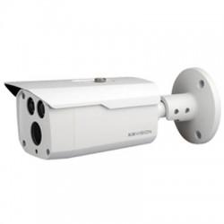 Camera HDCVI 2K KBVISION 4MP KX-2K13C